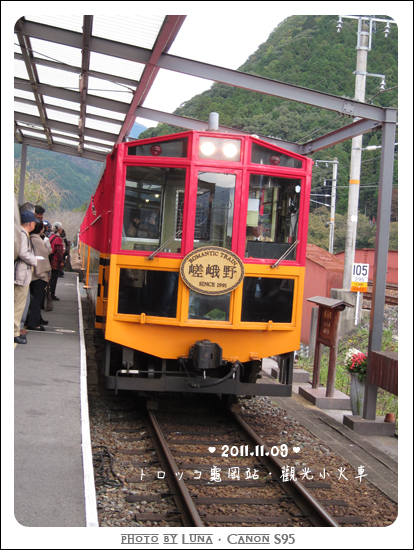 20111109-18龜岡站