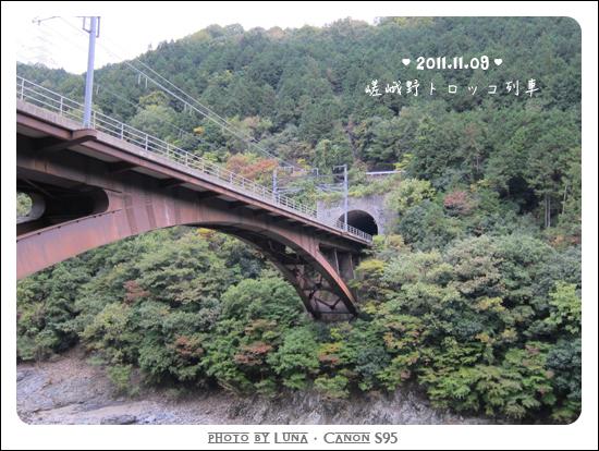 20111109-21觀光小火車