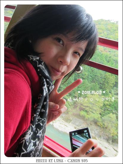 20111109-22觀光小火車