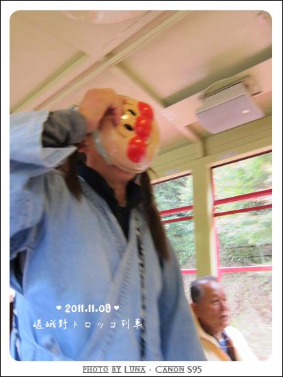20111109-28觀光小火車
