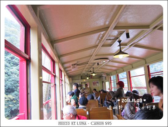 20111109-32觀光小火車