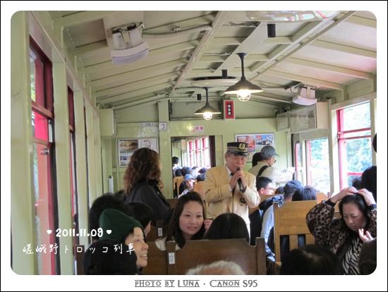 20111109-36觀光小火車