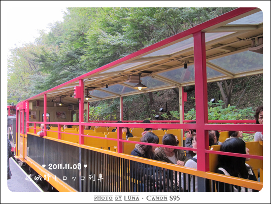 20111109-40觀光小火車