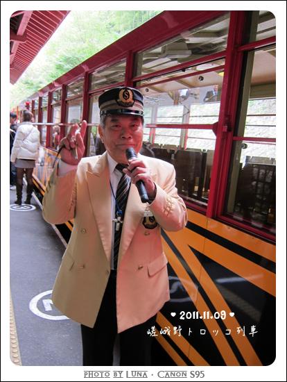 20111109-38觀光小火車