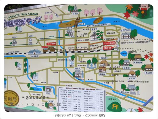 20111109-48嵐山站