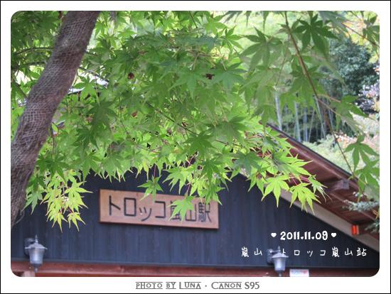 20111109-46嵐山站