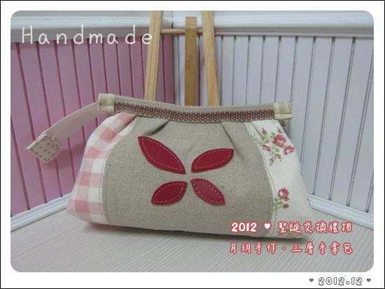 2012聖誕交換禮物02
