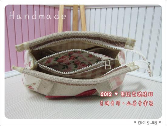 2012聖誕交換禮物03