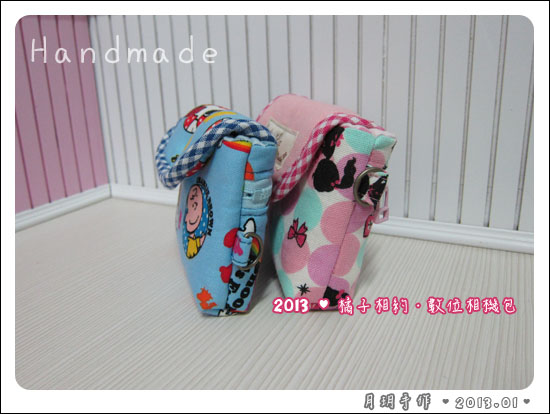201301-數位相機包12