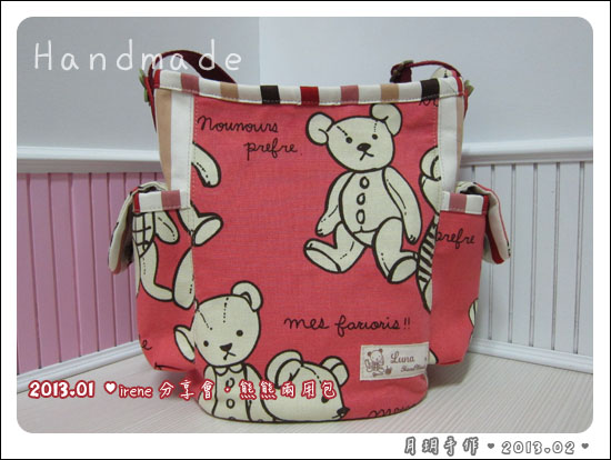 201301-熊熊兩用包02