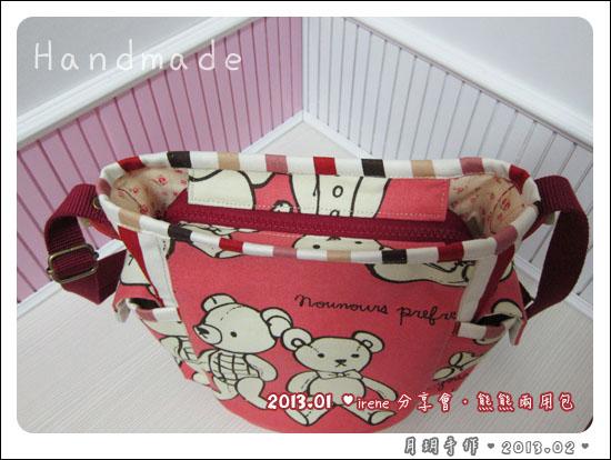 201301-熊熊兩用包13