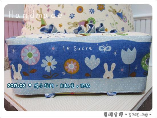 201302-面紙套抱枕02
