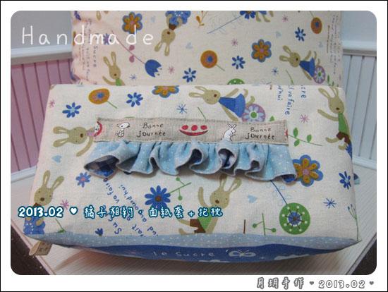 201302-面紙套抱枕04