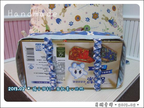 201302-面紙套抱枕03