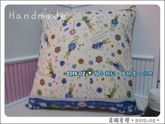 201302-面紙套抱枕05