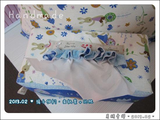 201302-面紙套抱枕06