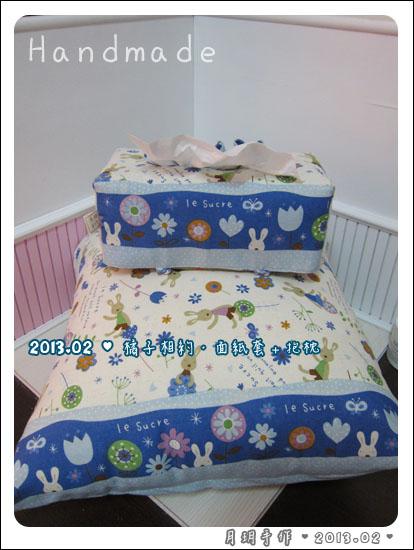 201302-面紙套抱枕07
