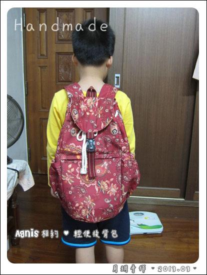 201303-輕便後背包