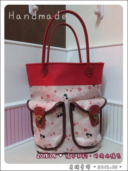 201304-時尚水桶包01