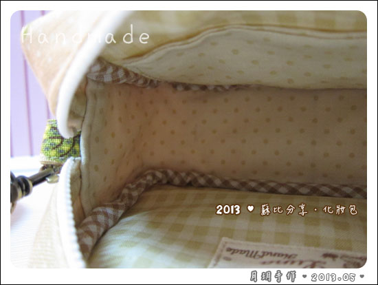 201305-化妝包05