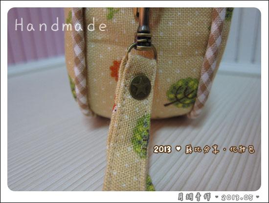 201305-化妝包10