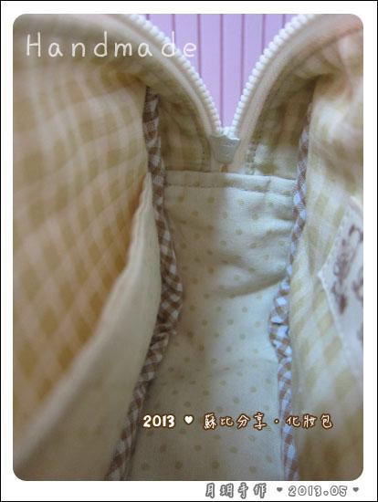 201305-化妝包09