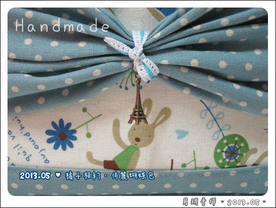 201305-俏麗蝴蝶包01