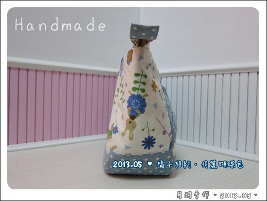 201305-俏麗蝴蝶包04