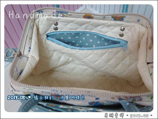 201305-俏麗蝴蝶包11