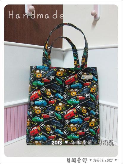 201307-手提袋01.jpg