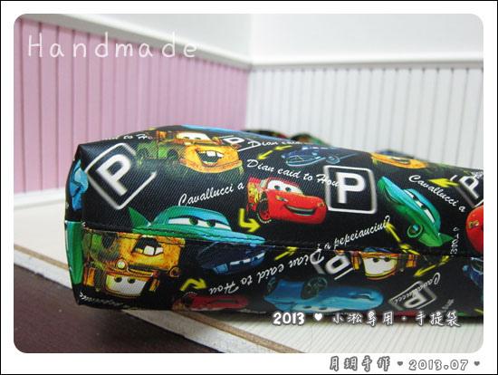 201307-手提袋04.jpg