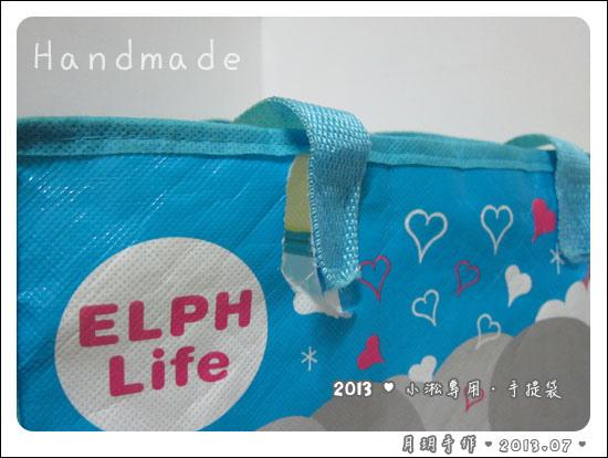 201307-手提袋03.jpg