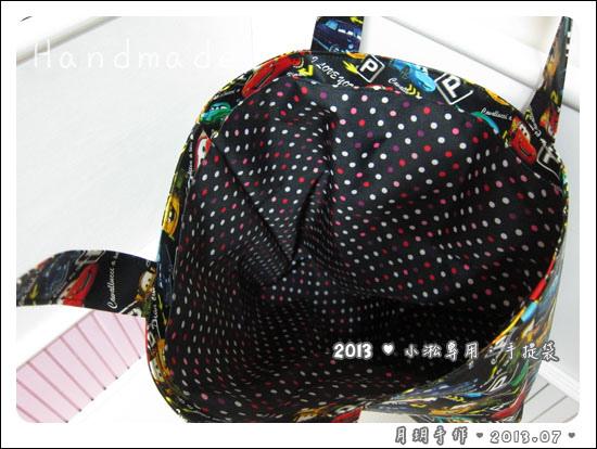 201307-手提袋05.jpg