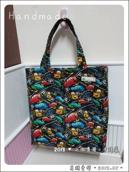 201307-手提袋07.jpg