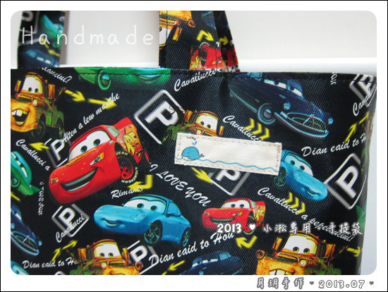 201307-手提袋06.jpg