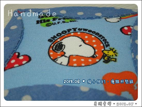 201306-優雅杯墊組05.jpg