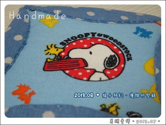 201306-優雅杯墊組08.jpg