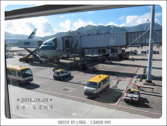 20130804-02香港機場.jpg