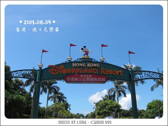 20130804-05迪士尼樂園.jpg