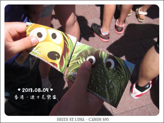 20130804-08迪士尼樂園.jpg