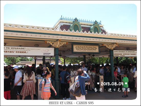 20130804-09迪士尼樂園.jpg