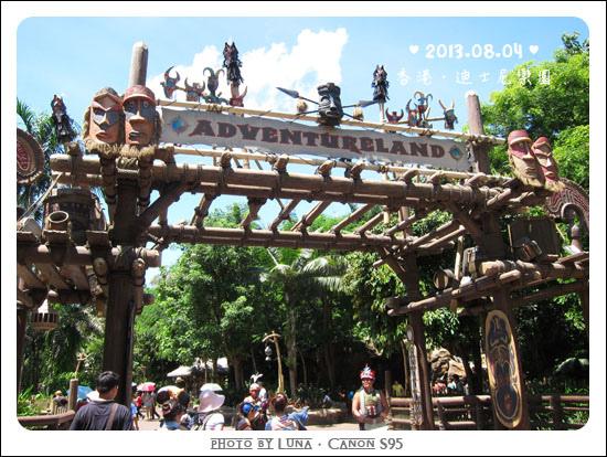 20130804-11迪士尼樂園.jpg
