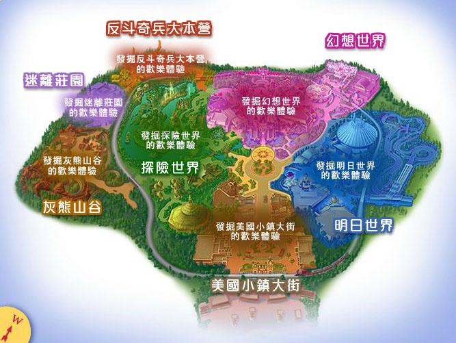 20130804-13迪士尼樂園.jpg