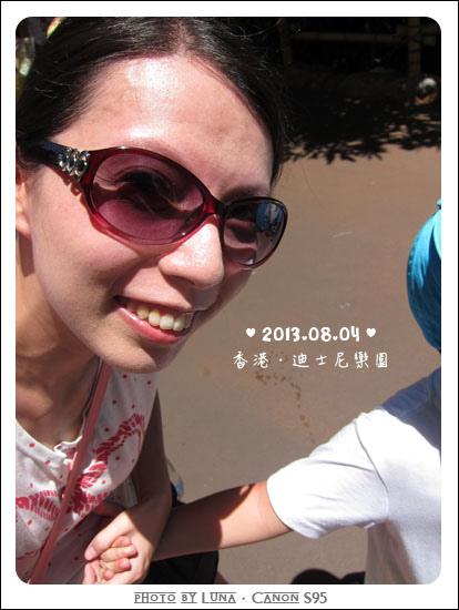 20130804-12迪士尼樂園.jpg