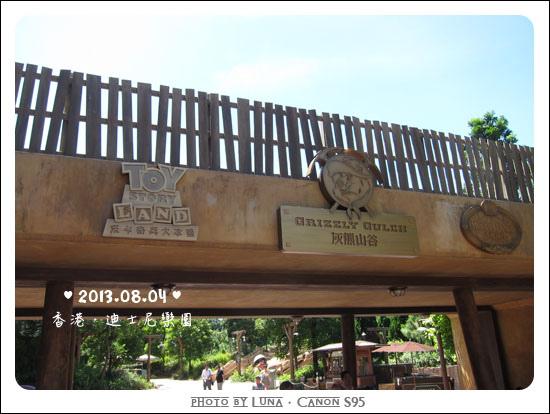 20130804-14迪士尼樂園.jpg