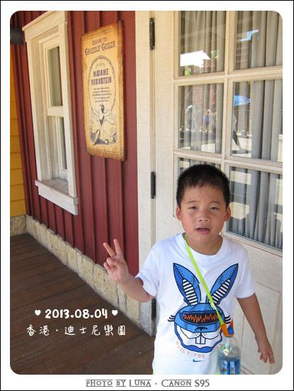 20130804-18迪士尼樂園.jpg