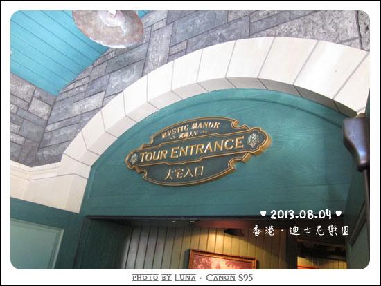 20130804-21迪士尼樂園.jpg