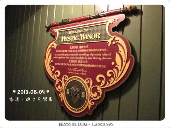 20130804-22迪士尼樂園.jpg