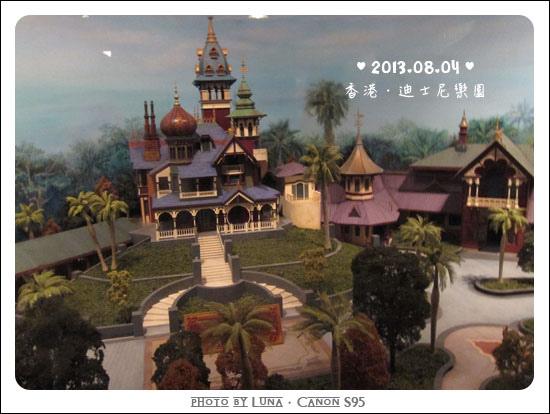 20130804-24迪士尼樂園.jpg