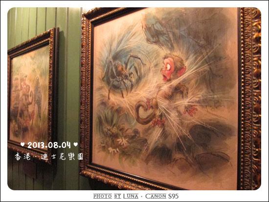20130804-23迪士尼樂園.jpg